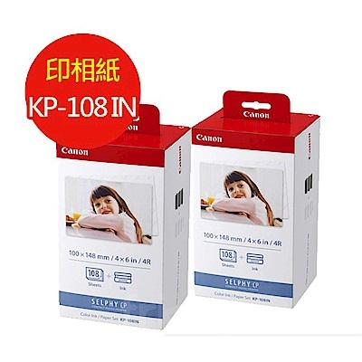 2入 ) Canon KP-108 4X6印相紙 KP108 底片 108張