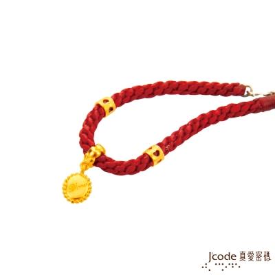J'code真愛密碼 真愛童話黃金編織手鍊-紅