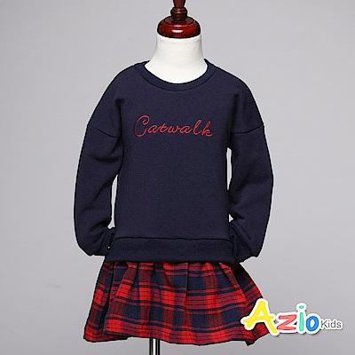 Azio Kids 童裝-洋裝 不倒絨線繡字母格紋長袖洋裝(藍)