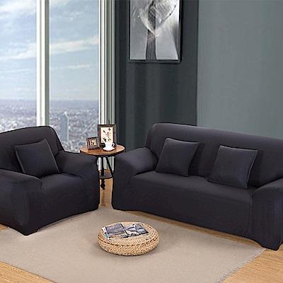日創優品 超柔高彈性-黑色彈性沙發套 -三人沙發套-3人座