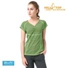 【hilltop山頂鳥】女款Zlsofit吸濕排汗上衣S04FF7螢光綠黑圈圈