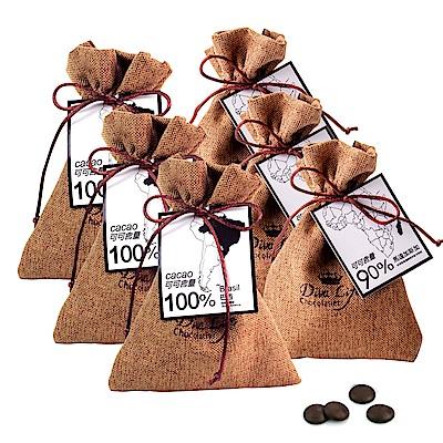 Diva Life 100%+90% 鈕扣巧克力麻布袋 6包裝