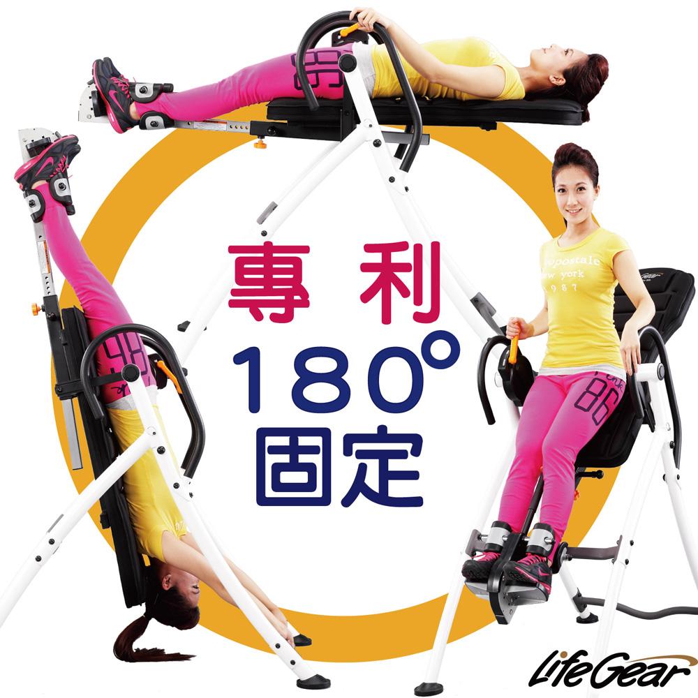來福嘉 LifeGear - 75304 iControl豪華倒立機