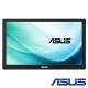 ASUS MB169B+ 16型 IPS USB外接式電腦螢幕 product thumbnail 1