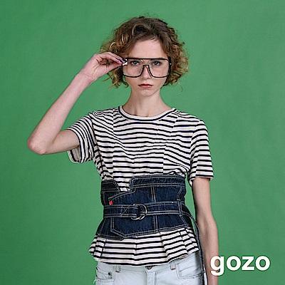 gozo 修飾壓褶波浪擺條紋短袖棉T(淺卡其)