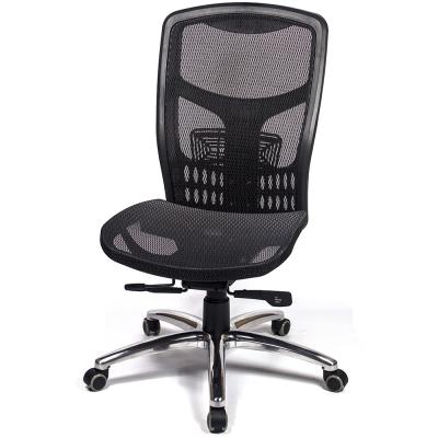 aaronation 愛倫國度 - 戰神頂規高CP值金屬底電腦椅