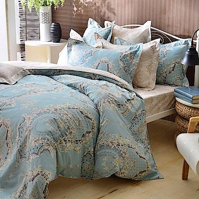 義大利La Belle 奧黛莉 雙人純棉床包枕套組