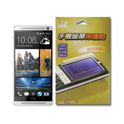 HTC ONE MAX 專用螢幕保護貼