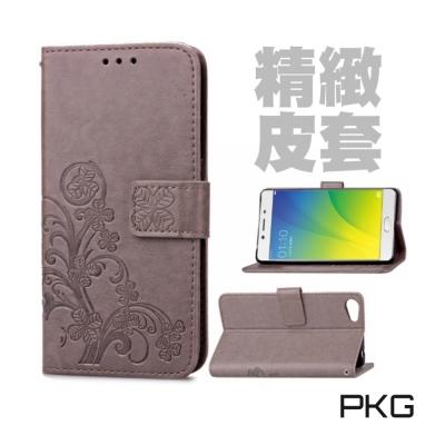 PKG OPPO R9S PLUS 皮套 側翻磁扣-精品灰