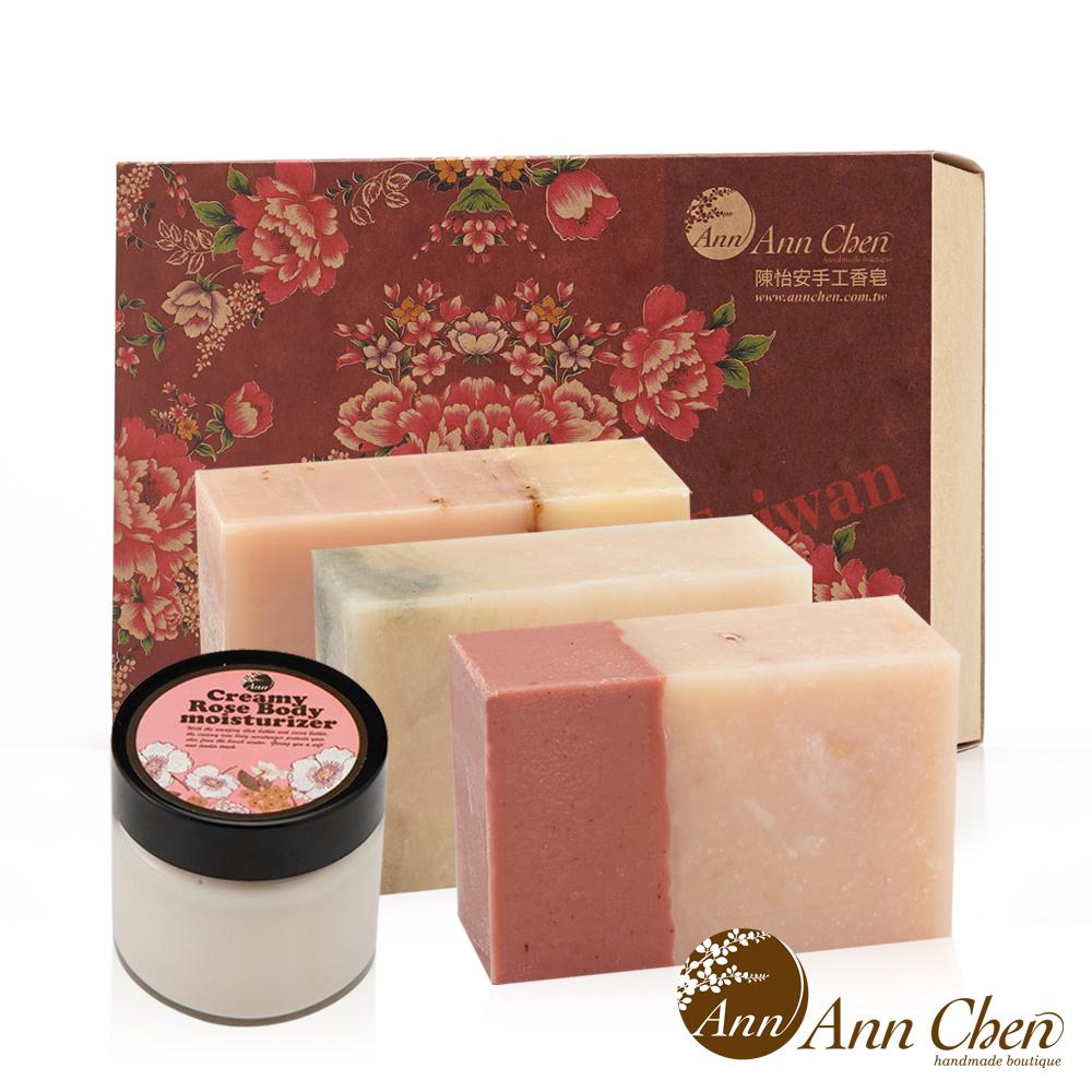 陳怡安手工皂- 玫瑰溫柔保濕潤膚奶昔手工皂禮盒組