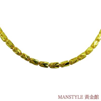 MANSTYLE 領域 黃金項鍊 (約10.43錢)