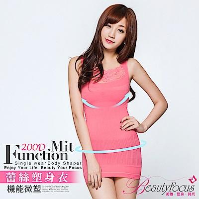 塑衣 200D典雅蕾絲直紋塑腹背心(莓紅)BeautyFocus