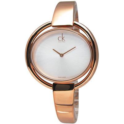 cK Impetuous 優雅主義不鏽鋼手鍊式腕錶-銀白x玫瑰金/40mm