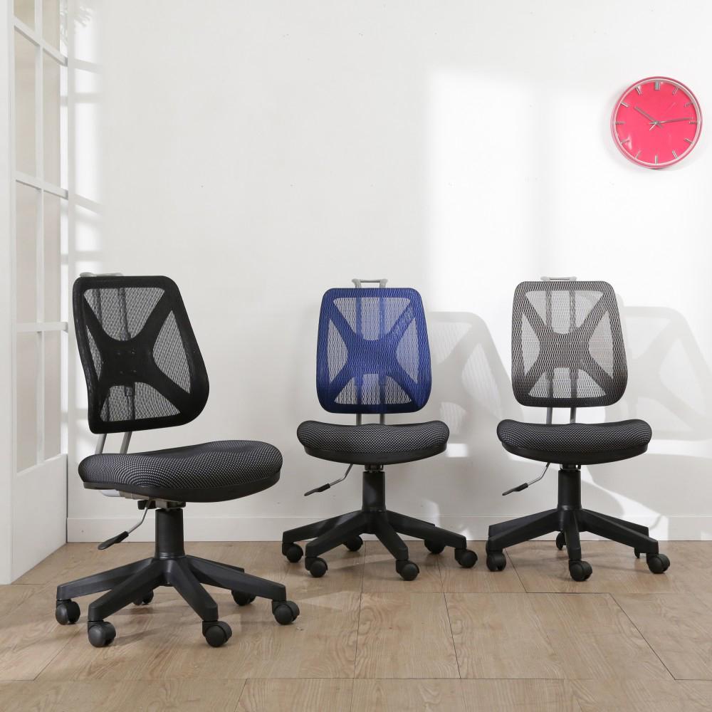 BuyJM法緹高密度泡棉升降椅背辦公椅-免組