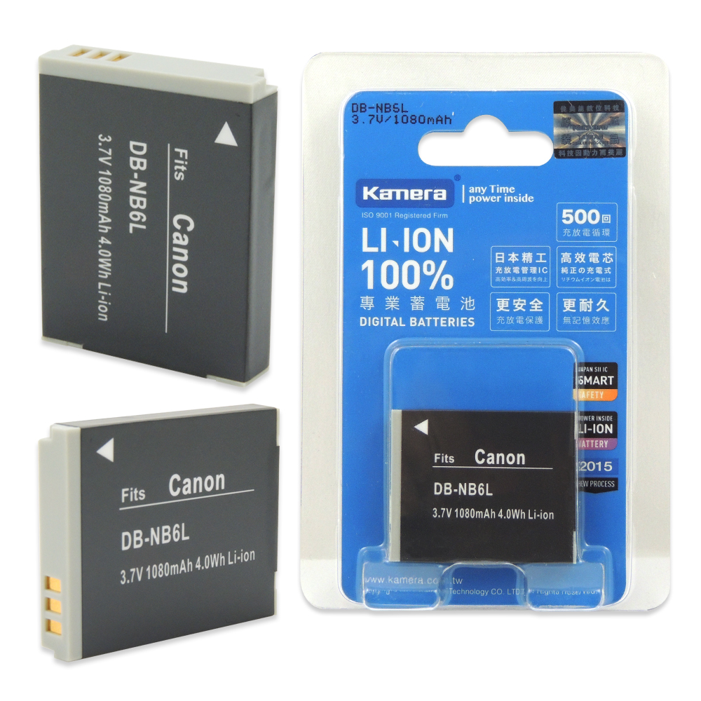Kamera 佳美能 For Canon NB-6L 高容量相機鋰電池