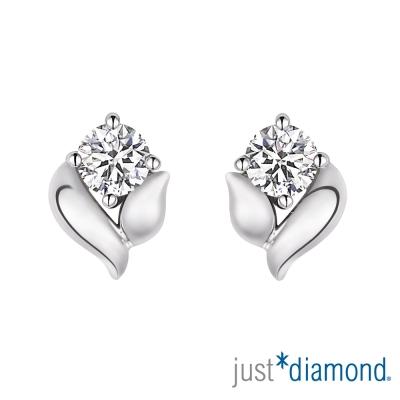 Just Diamond 鬱之心系列18K金鑽石耳環