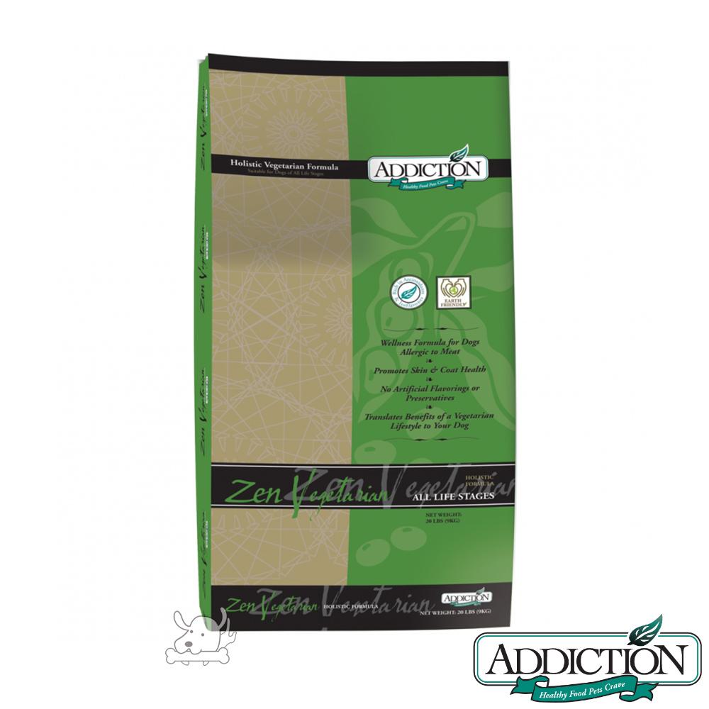 ADDICTION 自然癮食 菩提素食 專業犬糧 9公斤 X 1包