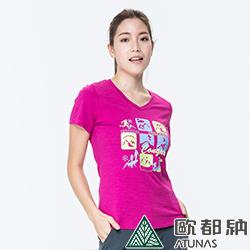 【ATUNAS 歐都納】竹節棉吸濕透氣排汗女款V領短袖T恤A1-T1708W玫紅