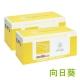 向日葵 for Epson 2黑 S050523 環保碳粉匣 product thumbnail 1