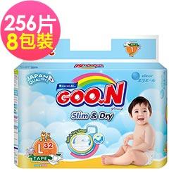 GOO.N 日本大王紙尿褲-國際版小包裝L(32片X8串/箱)