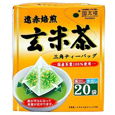 國太樓立體三角包玄米茶2.5gx20袋入