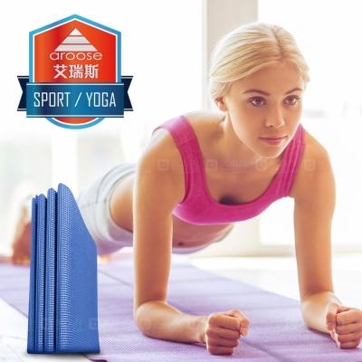 aroose 艾瑞斯-可摺疊 3mm 雙面止滑超輕便好攜帶瑜珈墊-海軍藍(贈提袋)