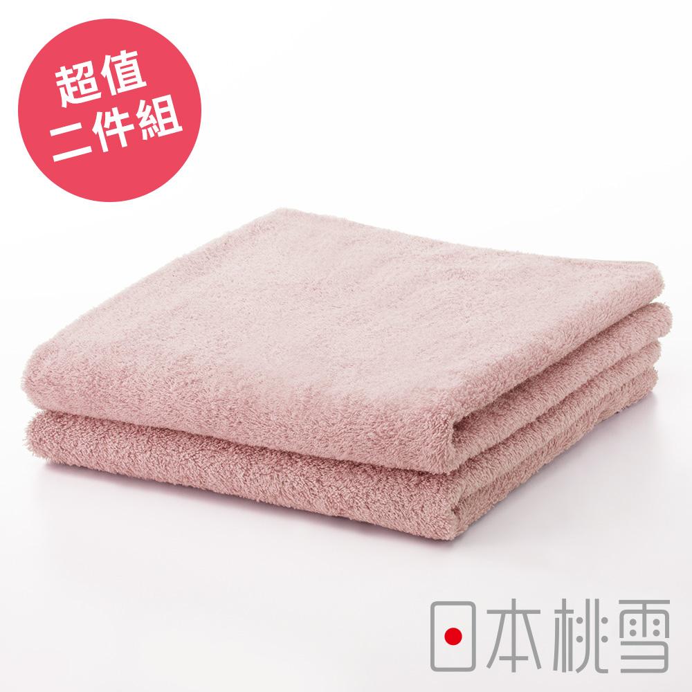 日本桃雪居家毛巾超值兩件組(粉紅色)