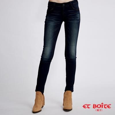 ETBOITE 箱子 BLUE WAY 全方位美型計畫 - 金屬漆弧型微彈低腰直筒褲