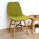 H-D-Lighten萊頓輕巧蛋型單椅-餐椅-萊姆