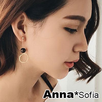 AnnaSofia 簡約咖木珠墬空圈 耳針耳環(金系)