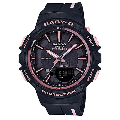 BABY-G 女孩愛運動系列計步設計休閒錶(BGS-100RT-1ADR)黑x粉42.6mm