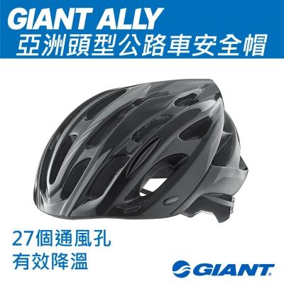 GIANT ALLY 亞洲頭型公路車安全帽