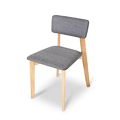諾雅度-原生實木椅/餐椅-寬45深52高76.5cm