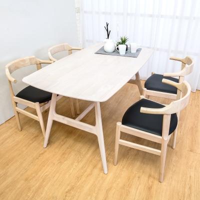 Boden-柏特4.5尺實木餐桌椅組合(一桌四椅)-135x81x76cm