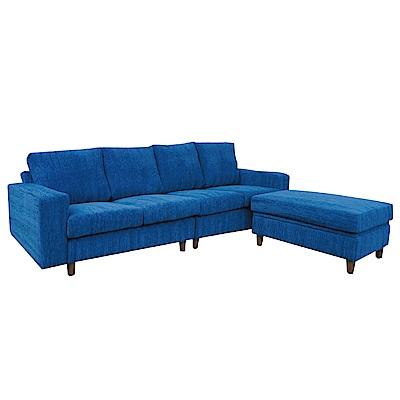 品家居  塞爾特亞麻布L型收納沙發(四人+凳)-246x181x85-免組
