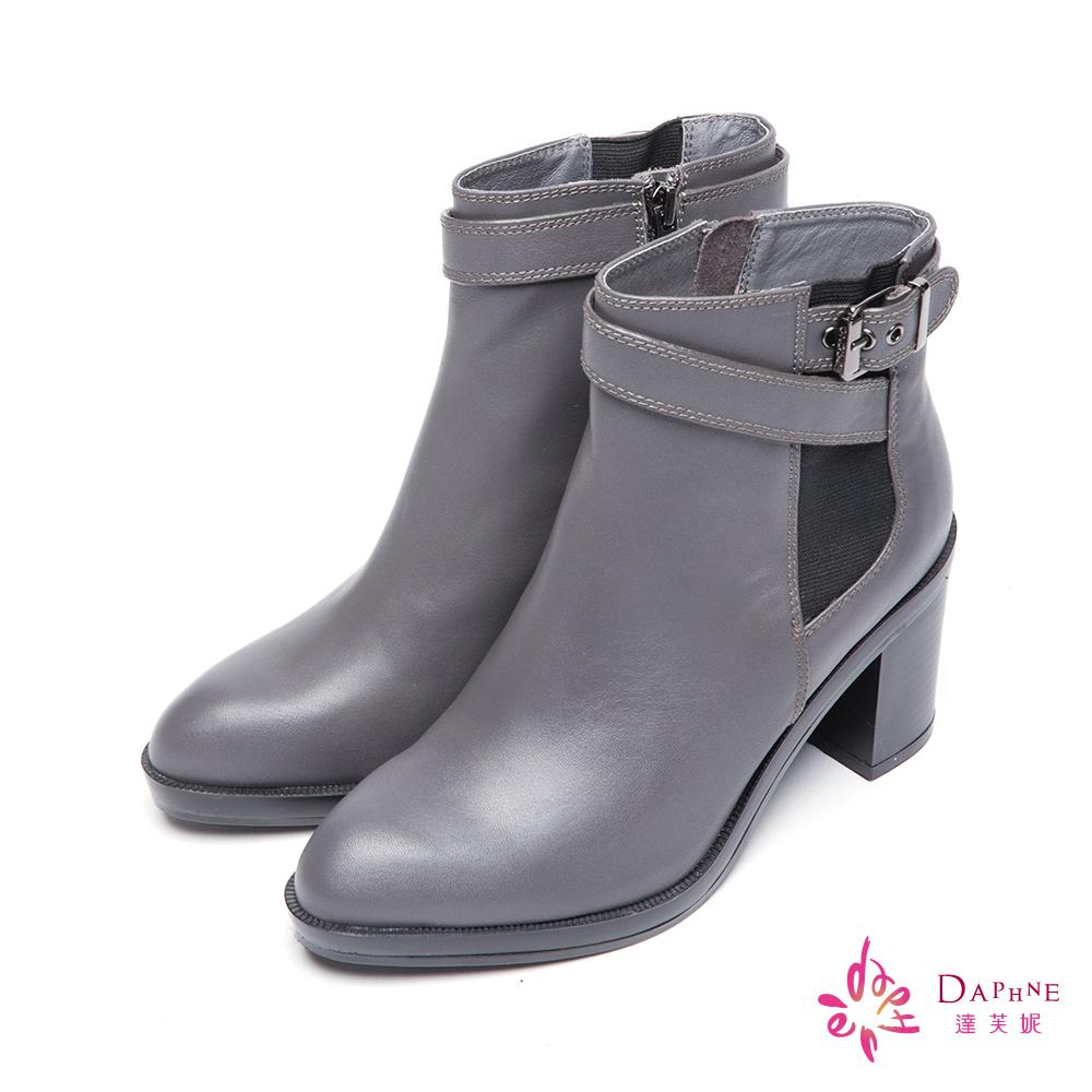 達芙妮x高圓圓 圓漾系列引領潮流個性扣環粗跟短靴-時髦灰8H