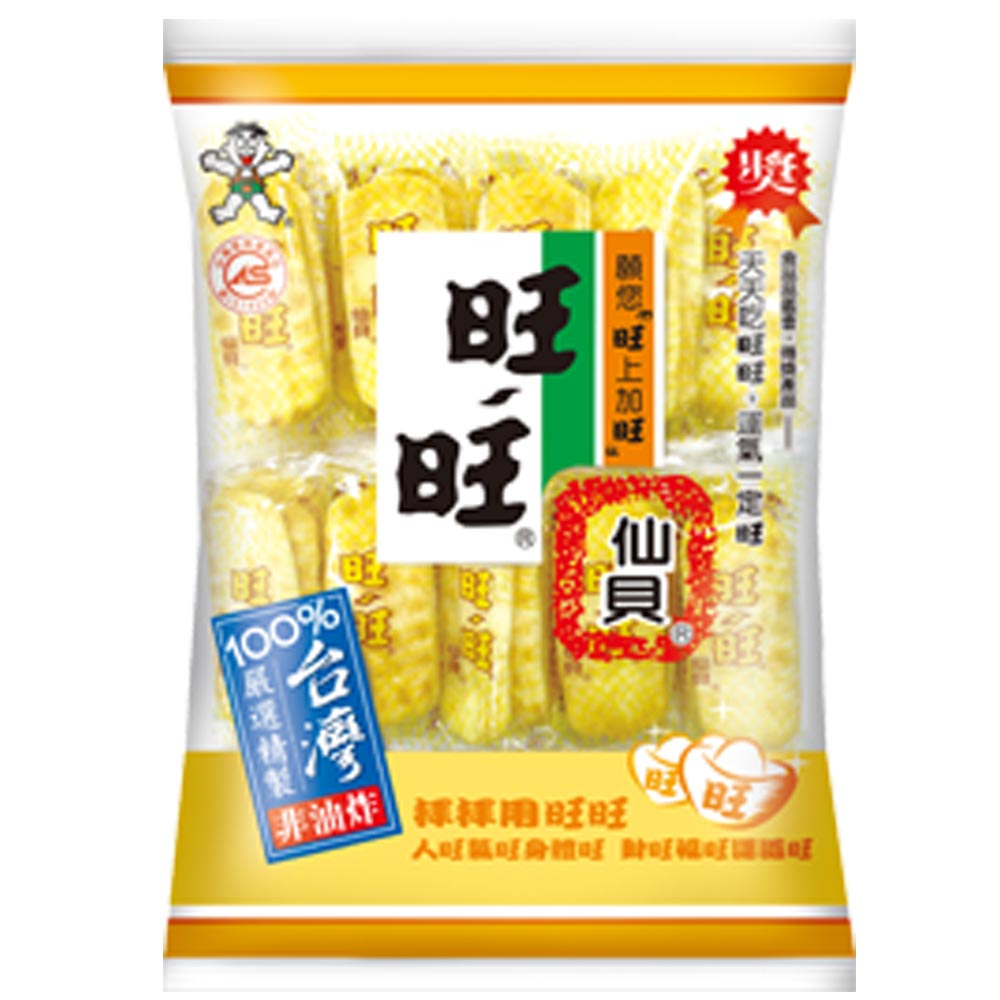旺旺 仙貝1箱(112gx10包)
