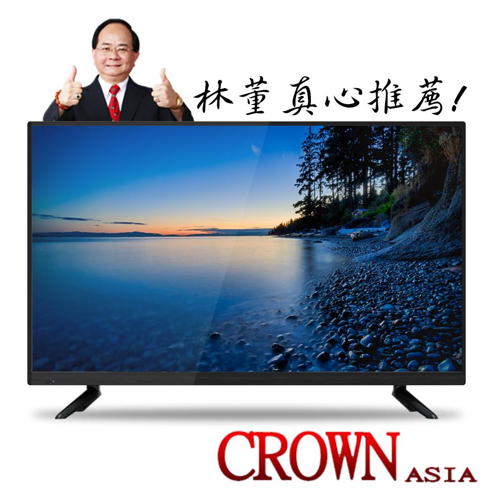 【皇冠CROWN 】50型 HDMI多媒體數位液晶顯示器+數位視訊盒 JD-50A09