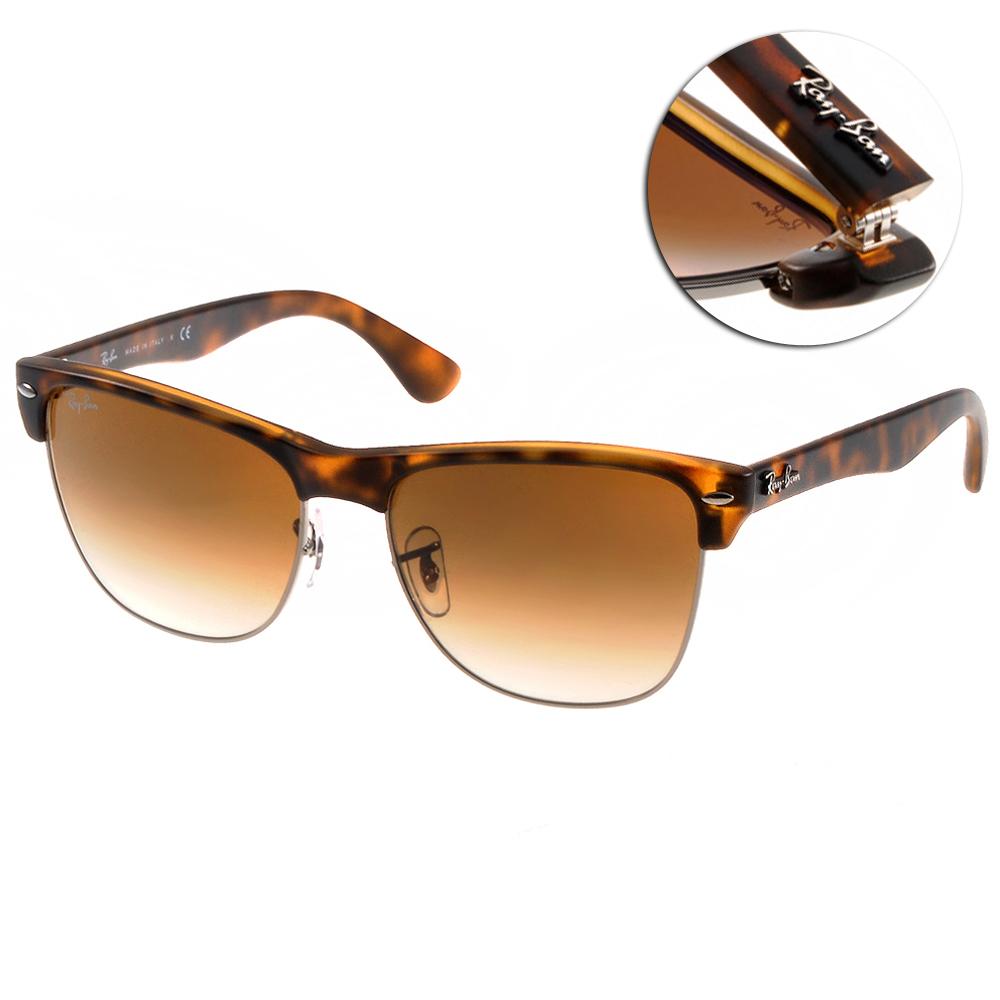 RAY BAN太陽眼鏡 經典品牌/琥珀#RB4175 87851