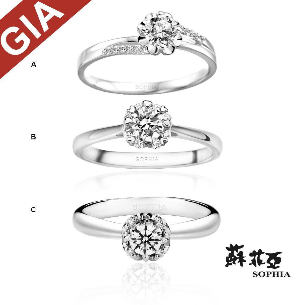 蘇菲亞SOPHIA GIA鑽戒 - DVS2 0.30克拉八心八箭鑽石戒指