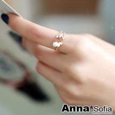 【3件599】AnnaSofia 韓國蝴蝶珍珠款 開口戒指(金系)