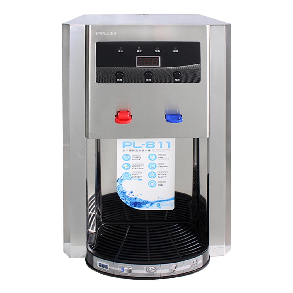 POLAR普樂不鏽鋼溫熱自動補水機 PL-811