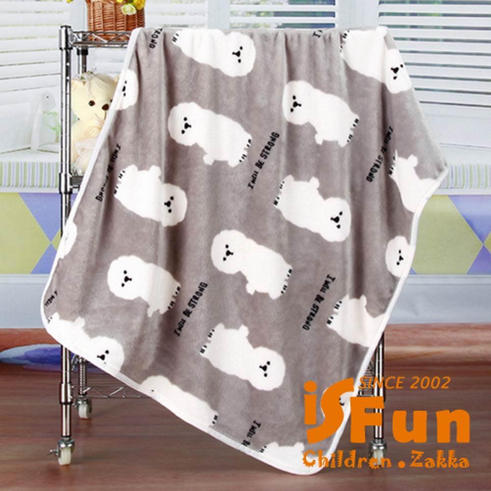 iSFun 純白比熊犬 保暖珊瑚絨毛毯 灰100x72cm