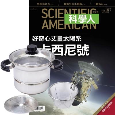 科學人 (1年12期) 贈 頂尖廚師TOP CHEF304不鏽鋼多功能萬用鍋
