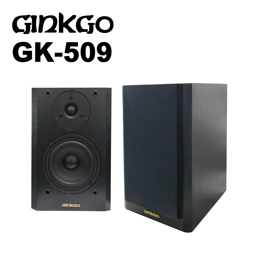 【景誠GINKGO】二音路喇叭GK-509