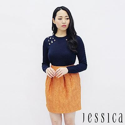 JESSICA-時尚珠飾設計混羊毛上衣-深藍