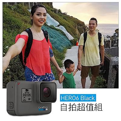 GoPro-HERO6 Black運動攝影機自拍超值組