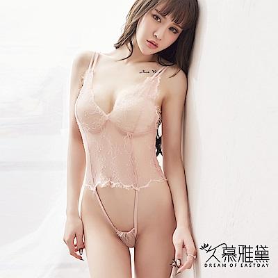 情趣睡衣 花朵蕾絲高叉吊帶連體衣。膚色 久慕雅黛