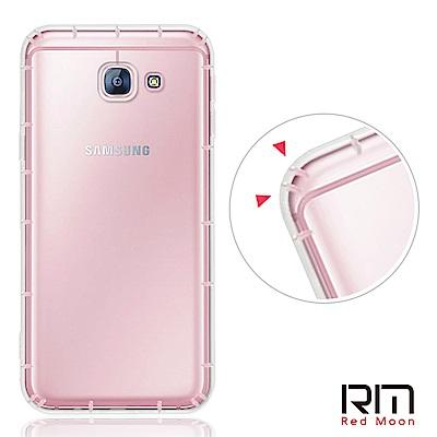 RedMoon 三星 Galaxy A8-2016 防摔透明TPU手機軟殼