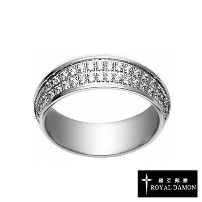 Royal Damon羅亞戴蒙 戒指 閃耀星河(小)